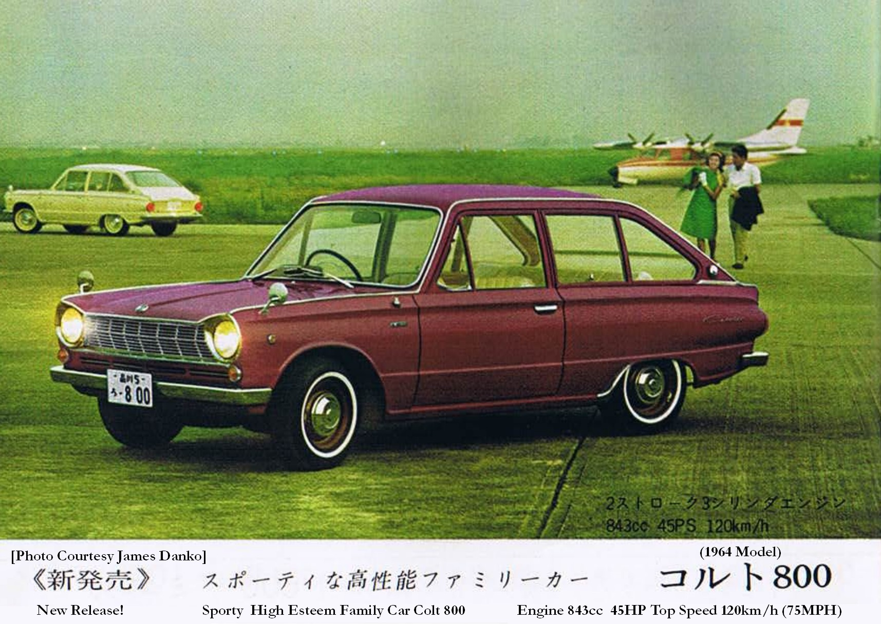 Japanese Classic Car Pampletes and Pictures